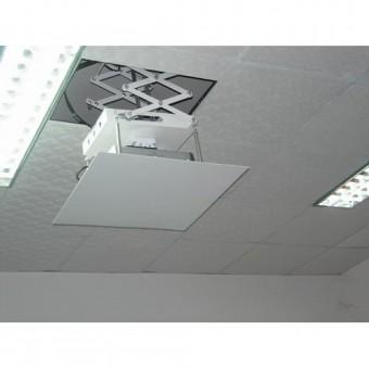Khung treo máy chiếu điện ECM40 điều khiển từ xa