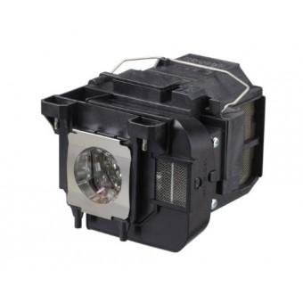 Bóng đèn máy chiếu Epson EB-1945W - Epson ELPLP75 Lamp