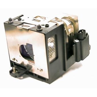 Bóng đèn máy chiếu Sharp XG-MB67X-L - Sharp AN-XR20L2 Lamp