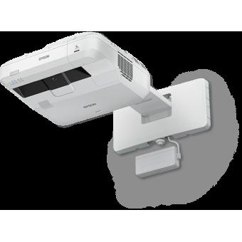 Máy chiếu tương tác Laser EPSON EB-1470Ui