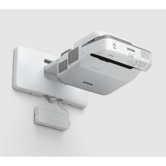 Máy chiếu Tương tác Epson EB-695Wi